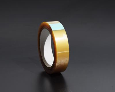 Polyester Klebeband 25 mm